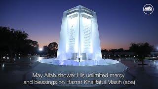 Truth of Ahmadiyyat - Jalsa Qadian 2018