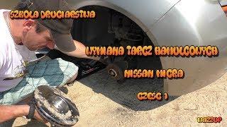 Szkoła Druciarstwa Wymiana Tarcz i Klocków Hamulcowych Nissan Micra część 1 Wazzup :)