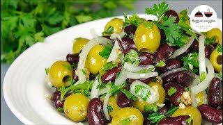 Салат за 5 минут ДВЕ БАНОЧКИ  Вкусный, легкий, постный закусочный салатик на новогодний стол