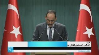 المجلس العسكري الأعلى التركي يبقي معظم كبار قادة الأركان