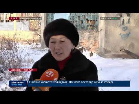 Новости Казахстана. Выпуск от 03.12.19 / Дневной формат
