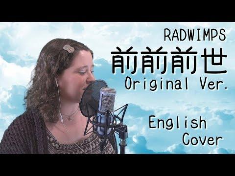 RADWIMPS / Zen-zen-zense Original Ver. (English Cover)