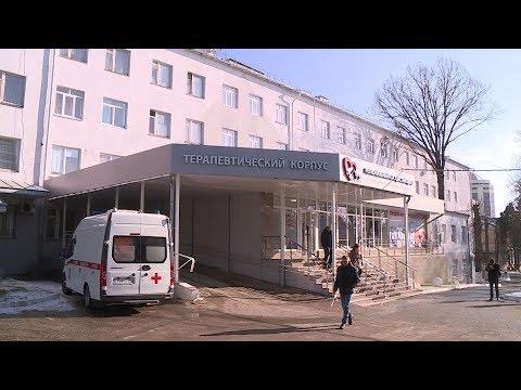 В Пятигорске открылся региональный сосудистый центр