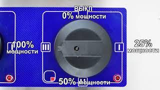 плиита электро для диллера