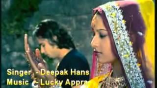 Per Mehndi Range Tere Deepak Hans 360p