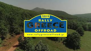 LEG2 Summary 2019 RALLY GREECE OFFROAD