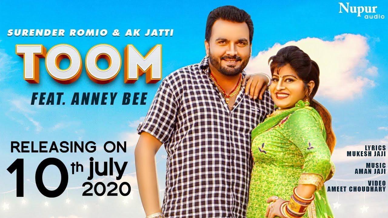 TOOM : Surender Romio & AK Jatti | Releasing on 10 July 2020 | New Haryanvi Songs Haryanavi 2020