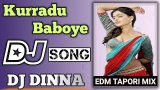 KURRADU BABOYE (EDM TAPORI MIX) DJ DINNA ||  TELUGU DJ SONG || 2020 DJ REMIX SONGS
