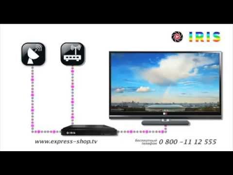 express iris sat ip tv box youtube. Black Bedroom Furniture Sets. Home Design Ideas