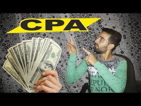 هل جربت الربح من CPA؟ هذا المجال المحتكر يجني الكثير من الأرباح تعرف عليه اذا تفكر في الربح من النت
