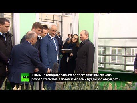 Путин прокомментировал дело об отравлении Скрипаля