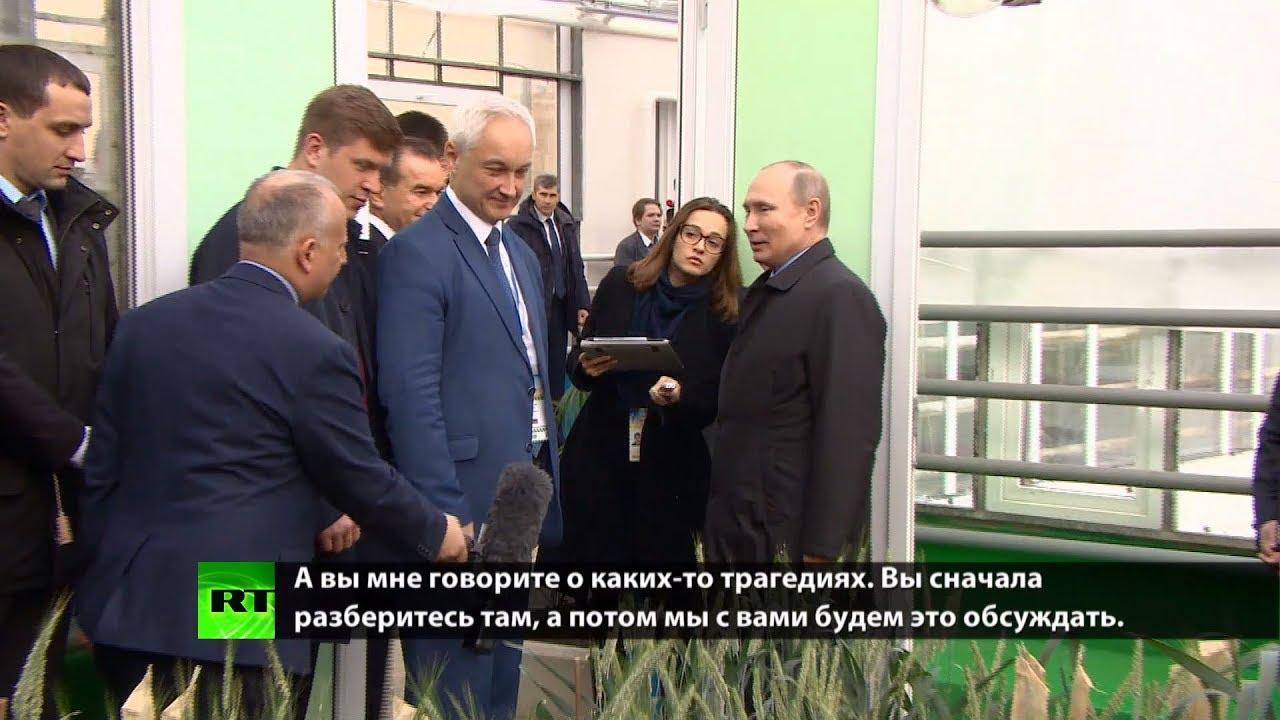Путин об отравлении Скрипаля в Британии: