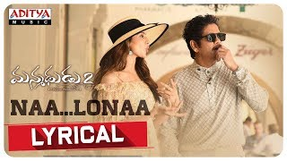 Nalona Lyrical | Manmadhudu 2 Songs | Akkineni Nagarjuna, Rakul Preet | Chaitan Bharadwaj