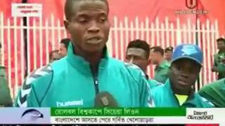 Sierra Leone Rollball players have no idea regarding Bengali (22-02-2017)