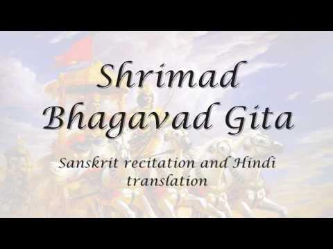 Bhagavad Gita: Chapter 02 - Shloka 03