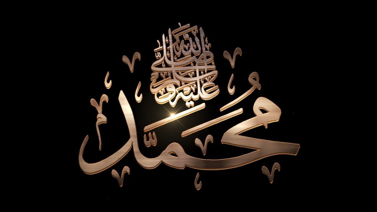 Muhammad in tajik song - Zafar Rahim