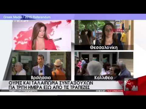Best of Greek Media   2015 Referendum !