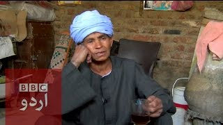 egyptian women living like a man for 42 years bbc urdu