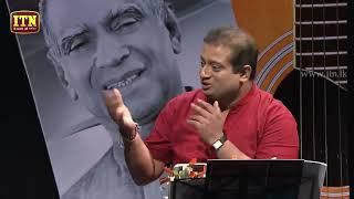 Nomiyena Sihinaya - අමර සඳ නැති අඹර පාළුයි - W.D. Amaradeva | ITN Thumbnail