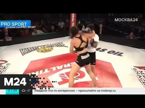 В Москве готовят боксерский поединок между мужчиной и женщиной - Москва 24