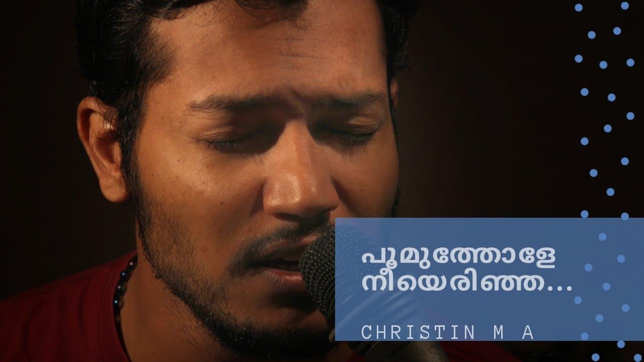 Download Poomuthole   Cover by Christin   Joseph Malayalam Movie   Malayalam unplugged