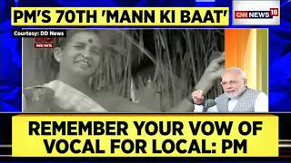 PM Modi Extends Greetings on Vijaya Dashami, Says Be Vocal for Local this Festive Season