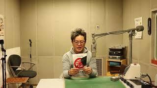 """宮崎で活躍している濱田詩朗さんからの""""美味しい""""お知らせ!タウンみや..."""