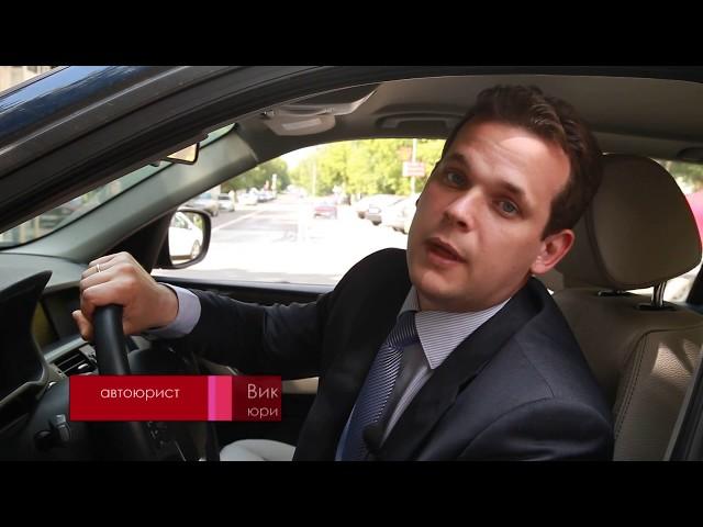 автоюрист отзывы москва