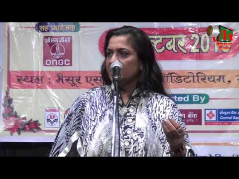 Lata Haya at Kavi Sammelan, Mumbai, 02/10/2015, MUSHAIRA MEDIA