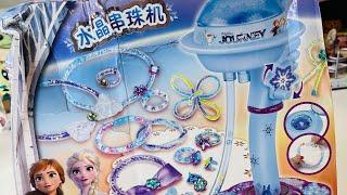 Frozen 2 Bead Jewelry Maker! #frozen2 #aliexpress #shorts #oddlysatisfying видео