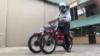 Three Wheel Motorcycle Demonstration