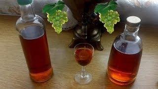 (18+) Коньяк из винограда, домашний. (Хеннесси нервно курит в сторонке) Рецепт