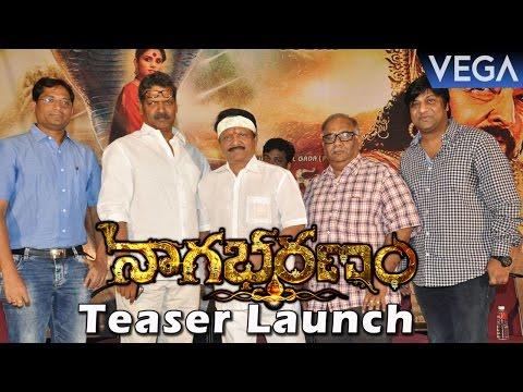 Ramya's  Nagabharanam Teaser Launch    ...