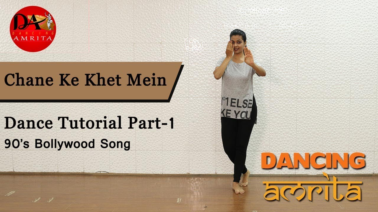 MP3: Chane Ke Khet Mein Poornima Anjaam 1994 …