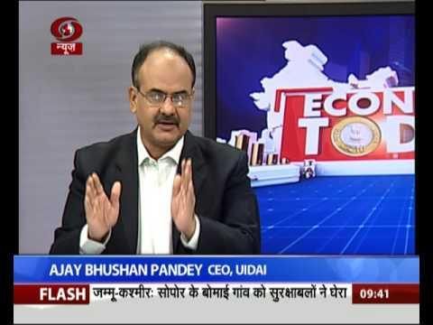 Economy Today : Discussion  on 'Aadhaar based money transfer'