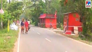 വഴിമാറാതെ പാര്ട്ടി ഓഫീസുകള്; വഴിമാറി വികസനം   Alappuzha party offices   Manorama News