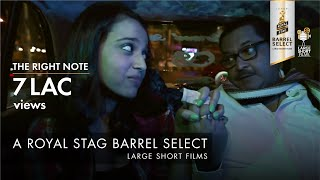 The Right Note   Tiku Tulsania & Swara Bhaskar   Royal Stag Barrel Select Large Short Films