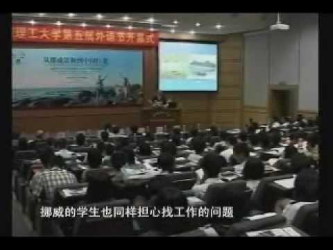 CG Lecture at South China University of Technology (SCUT)