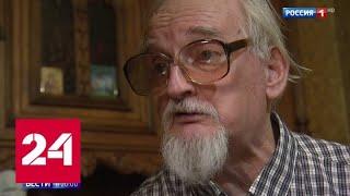 Обыкновенное чудо Геннадия Гладкова: гениальному композитору исполнилось 85 лет - Россия 24