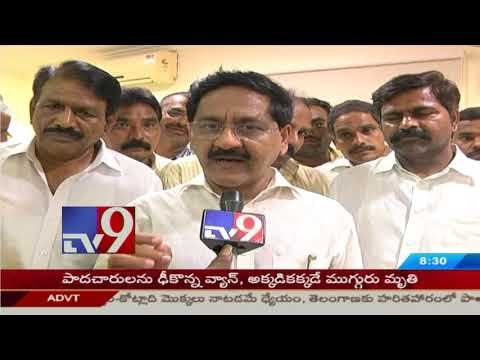 Nagpur ACB names TDP MLA Bollineni Rama Rao in FIR - TV9