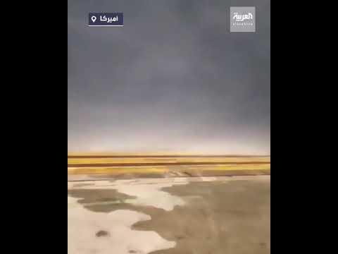 مشهد يحبس الأنفاس لعاصفة مخيفة تم تصويرها من بوابة مصنع كبير في ولاية ألاباما الأميركية