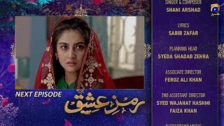Gambar cover Ramz-e-Ishq - EP 19 Teaser - 11th Nov 2019 - HAR PAL GEO DRAMAS