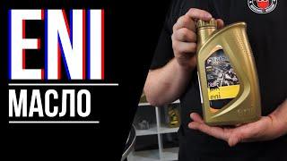 обзор Масла компании ENI