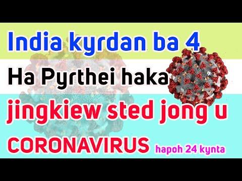 India Kyrdan Ba 4 Haka Jingkiew Sted Ba Tang Hapoh Ka 24kynta Haka Jingshah Ktah Ha U CORONAVIRUS