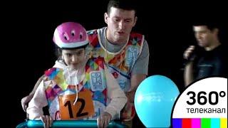 Соревнования по роллер-спорту для детей с ограниченными возможностями здоровья стартовали в Сочи