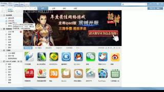 Find Anime ios apps cracked