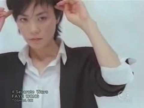 Faye Wong-Separate Ways Japanese version