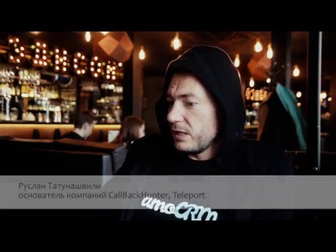Татунашвили amocrm как загрузить видео на сайт битрикс