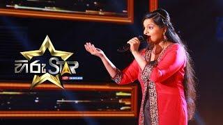 Marana Thunak Athi Minisa - මරණ තුනක් ඇති මිනිසා  | Jayani Wijesinghe | Hiru Star EP 36 Thumbnail