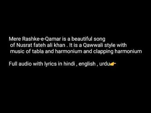 Mere Rashke Qamar Female Version Song Audio With Lyrics In Hindi Urdu English
